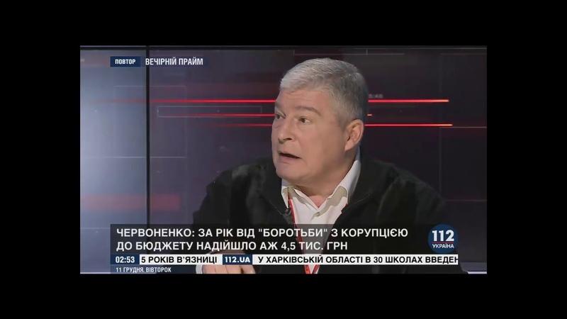 Украина Преступления против человечества не помеха для получения статуса участника боевых действий