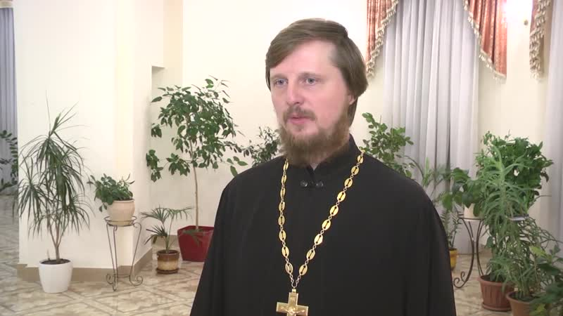 Возобновилась работа просветительского лектория Рязанской епархии. 2018 год