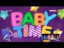 Фрагмент эфира BABY TIME НА BRIDGE TV 25.09.2018