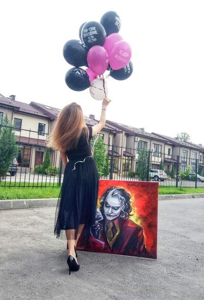 Анастасия Статская