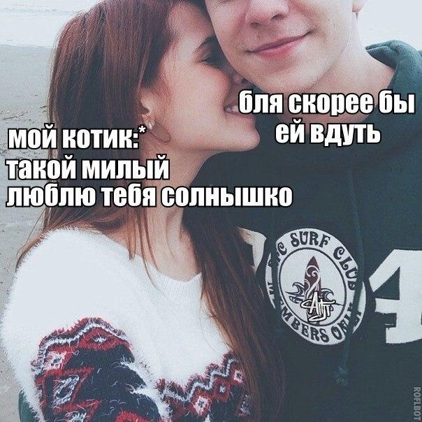 https://pp.userapi.com/c850032/v850032310/1e542/PLkqY_hfi74.jpg