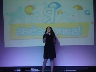 Карина Ашурова -Нас бьют,мы летаем