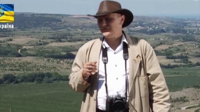 Прогулки по Крыму с Олексой Гайворонским. 13 [2011-2014, SATRip]