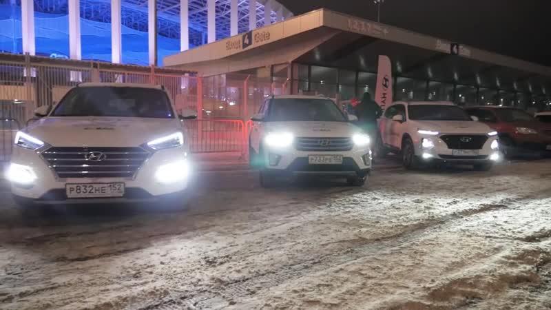 Открытие катка зимняя сказка вместе с Hyundai компании АГАТ!