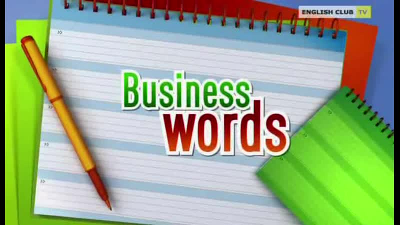 Business Word 09