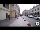 Улица Марата Дорога до отеля