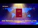 Schöne christliche Lieder Alle Nationen kommen zu Deinem Licht