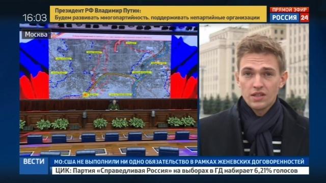 Новости на Россия 24 • Генштаб РФ: перемирие в Сирии в одностороннем порядке бессмысленно