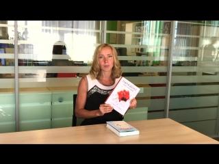 Что купить на ММКВЯ: рассказывает редактор Олеся