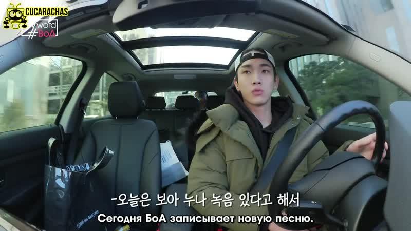 [RUSSUB] Keyword BoA (51 ep.) Пароль Ки БоА (эп. 51)