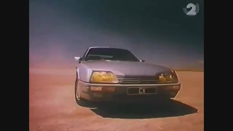 A very surreal 1985 French TV commercial starring Grace Jones and directed by Jean Paul Goude for the Citroën CX automobile