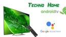Как сделать Андроид быстрее SONY BRAVIA ANDROID TV Настройка Установка APK How make fast AndroidTV