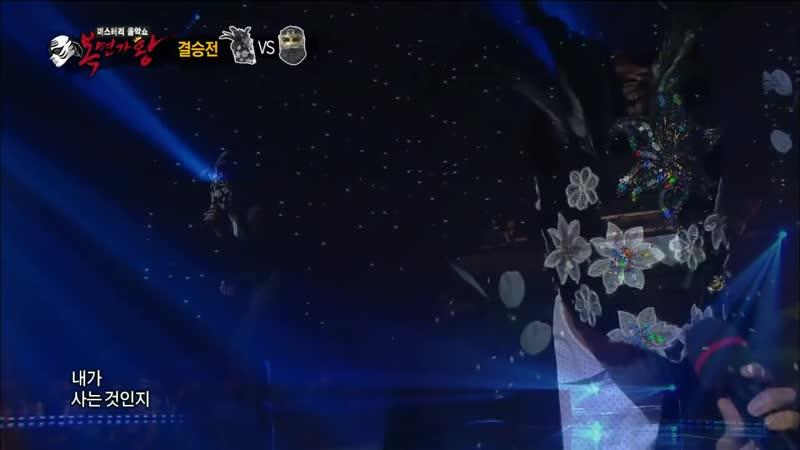 Sandeul (B1A4) - Stigma (King of Masked Singer)