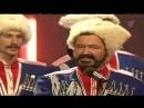 Кубанский казачий хор Распрягайте Хлопцы Коней Народная