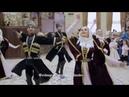 Ансабль Дагестан - Очень красивый танец