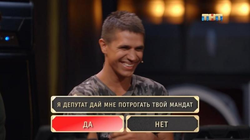 SQWOZ BAB - ДЕПУТАТ на ТНТ Студия Союз