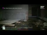 В одном из домов Дмитровского района на жителей рушится потолок, а в подвале можно устраивать бассейн