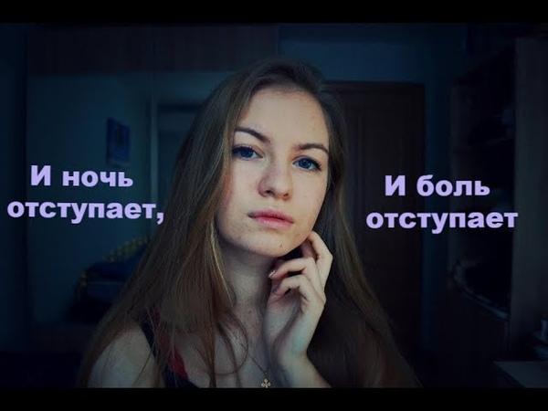 Евгения Гетманчук-А правда, мы всё же немножко похожи? / Джули