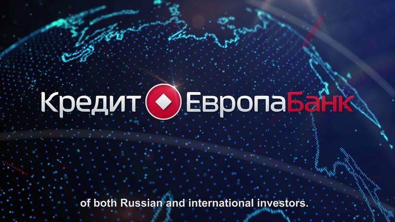Элиза Мильдзихова Кредит Европа Банк