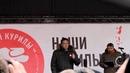 Николай Платошкин Выступление на митинге против передачи Курил