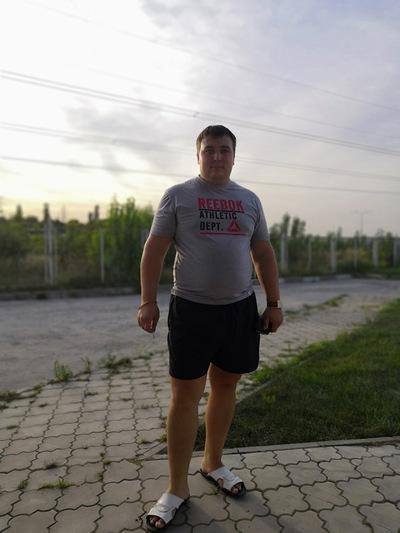 Серега Усов
