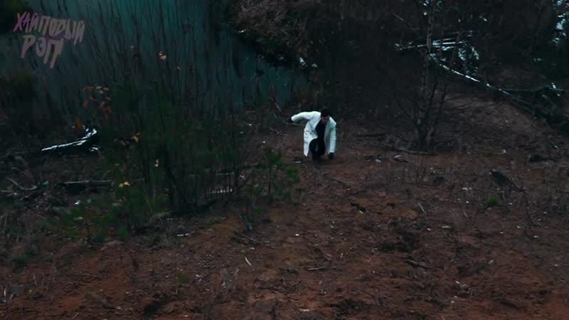 ЛАРИН — ЛЮТОВОЛК (премьера клипа)