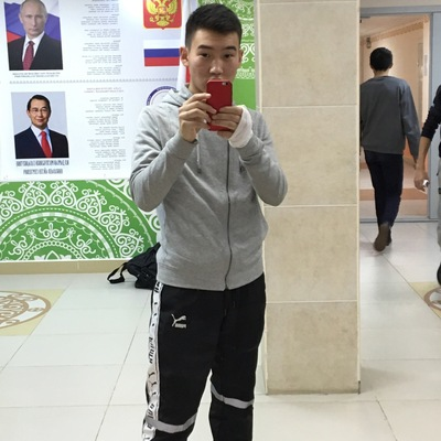 Айхал Карташов