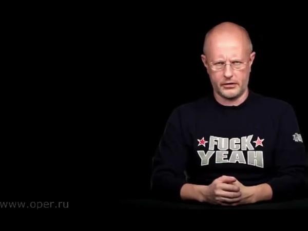 Почему Дмитрий Пучков не пошёл на завод (анекдот)