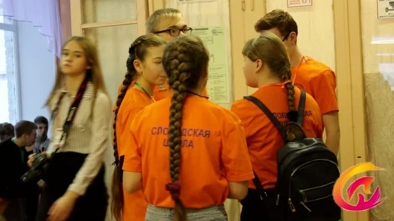 II слёт волонтёрского актива Грязовецкого района