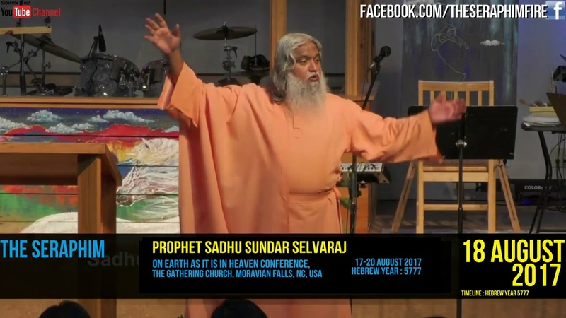 The Antichrist Will Rise From Berlin, Germany (Prophetic Revelation) Sadhu Sundar Selvaraj