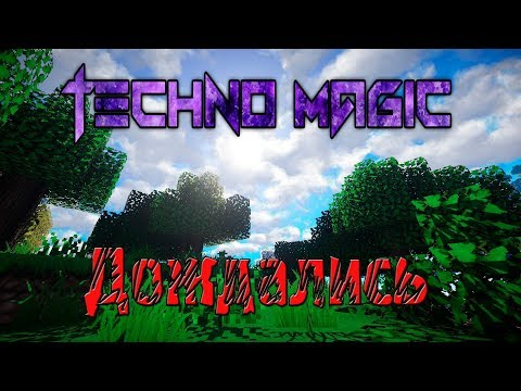🔥Fluffy World🔥 TechnoMagic №1 Хардкор бомжа