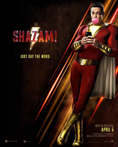 Закари Левай на свежих кадрах из кинокомикса «Шазам!» Total Film поделились новыми кадрами из супергеройской экшен-комедии «Шазам!» с участием титульного персонажа в исполнении Закари Левая и