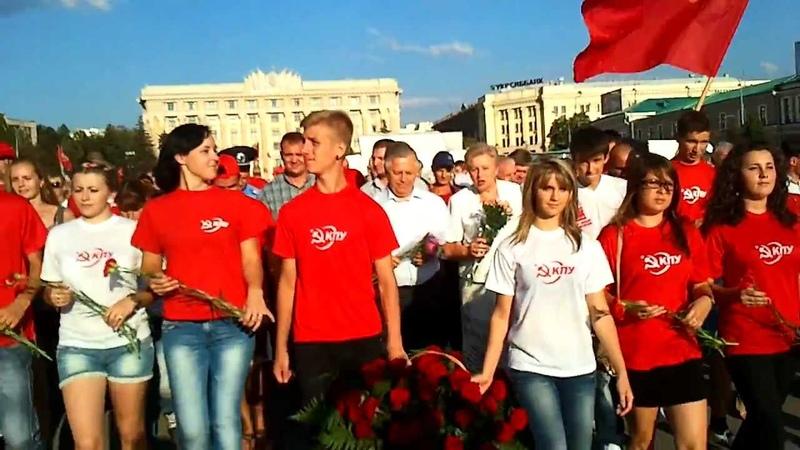 09 08 Петр Симоненко и КПУ в Харькове Возложение цветов