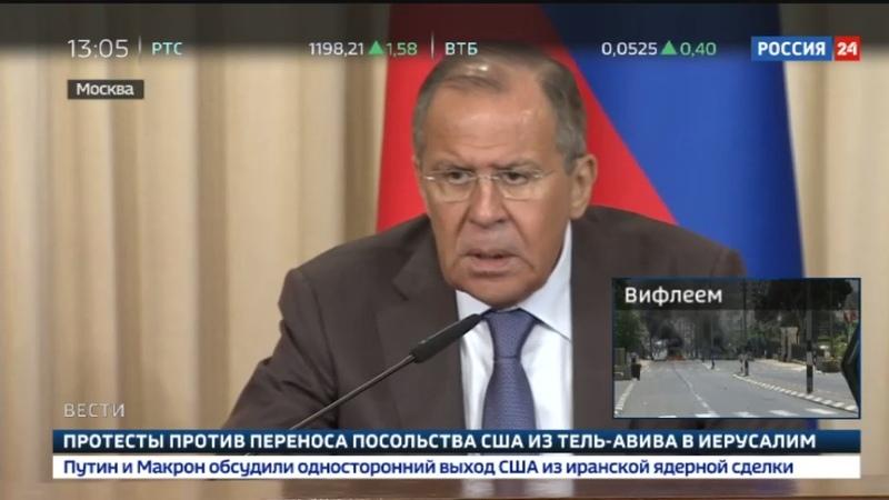 Новости на Россия 24 • Лавров: мы будем требовать доступа к нашим задержанным журналистам