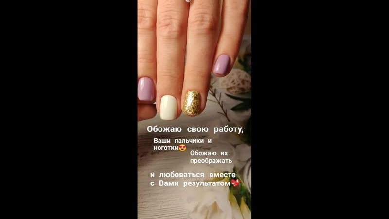 миленькие пальчики