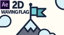 How To Animate A 2D Flag Waving In After Effects