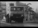 Автотранспорт в строительстве 1980