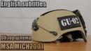 Обзор оригинального шлема MSA MICH2001 / Rview of the original helmet MSA MICH2001