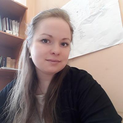 Валерия Имрамова