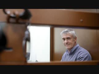 Басманный суд решает вопрос об аресте основателя Baring Vostok