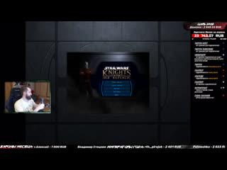 Валай проходит Star Wars: Knights of the Old Republic (#5 — Делаем рыбную отбивную, Манаан)