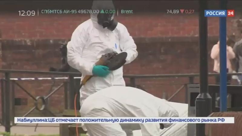 Новости на Россия 24 • Россия получила от Британии ответы на вопросы по делу Скрипаля