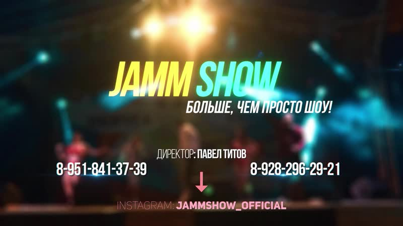 Jamm Show official