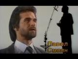 Крис Кельми &amp Рок-Ателье Замыкая круг 1987