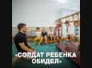 Лукашенко просят вмешаться в ситуацию с демонтажом зала гимнастики