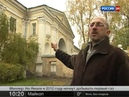 Облюбование Москвы Лефортовский дворец