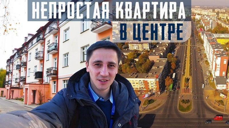 Бугриэлт 2 х комнатная квартира на бул Космонавтов Брест