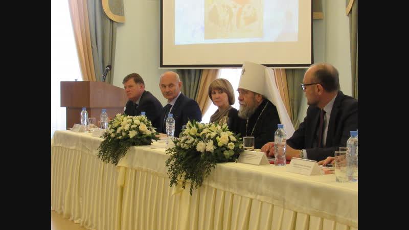 Подведение итогов пленарного заседания митрополитом Владимиром
