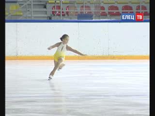 В ледовом дворце имени А. Тарасова прошёл фестиваль по фигурному катанию «Хрустальный конёк» #ЗдоровыйрегионЕлец