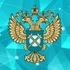Федеральная антимонопольная служба (ФАС России)
